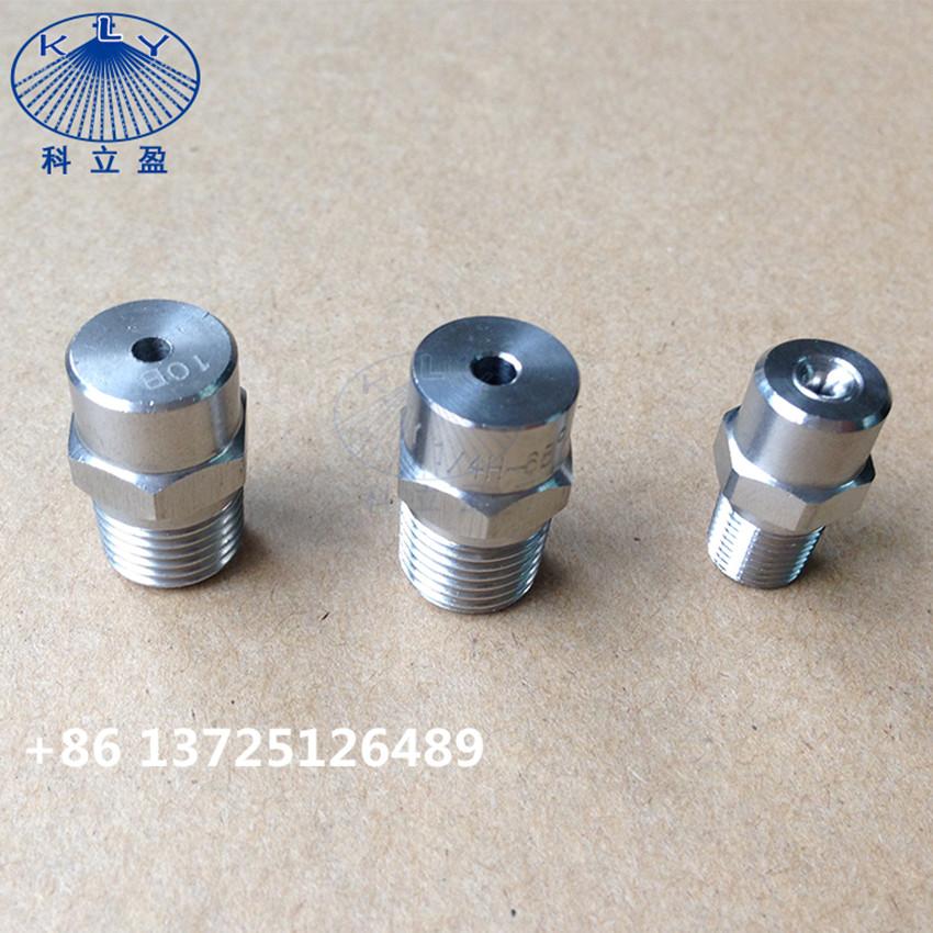 Guangzhou Cleaning Spray Equipment Co Ltd